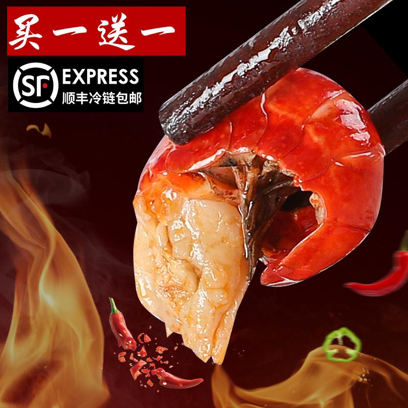 拍一份发二份麻辣小龙虾尾纯肉大只熟食零食活鲜即食灌装口味香辣