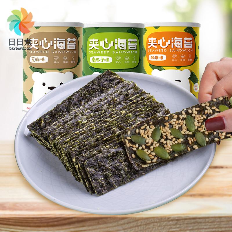 Daydaycook日日煮夹心海苔南瓜子炒米芝麻海苔脆片40g*3罐