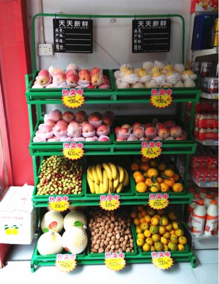 超市便利店干果水果堆头散称金属展示架柜台蔬菜货架