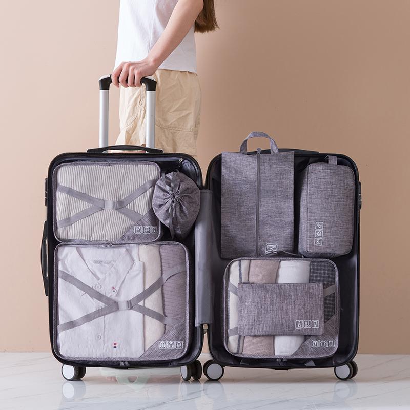 旅行收纳袋行李箱内整理包出差必备洗漱用品分装包袋便携套装