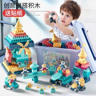 益智玩具男孩多功能1一2岁周半宝宝两三女孩儿童小孩3到4至二幼儿