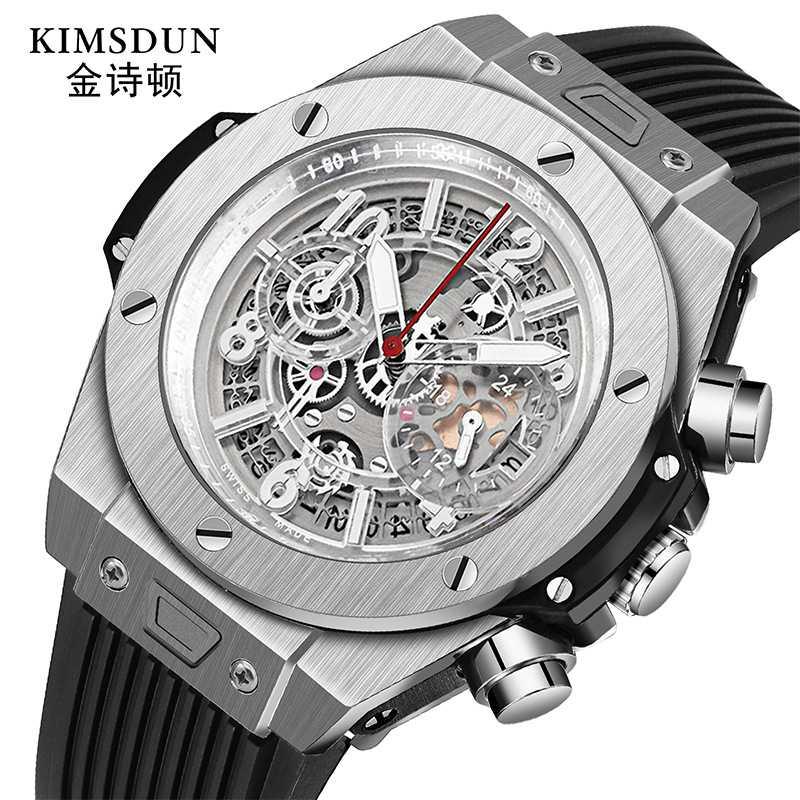 时尚流行女士腕表金诗顿品牌腕表男士手表运动硅胶时尚日历石英表