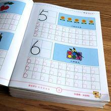 数字0-100本宝宝学写数mo10练习本as学作业启蒙练字贴