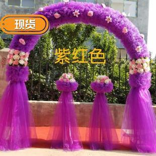 大门口婚礼现场结婚花门装饰布置道具男装88你的婚庆铁艺户外场景