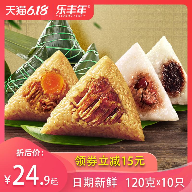 粽子礼盒装嘉兴粽子肉粽蛋黄鲜肉粽蜜枣粽豆沙甜粽特产散装端午节