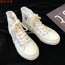 花边白色高帮帆布鞋女日系新式学he12百搭原mu鞋潮