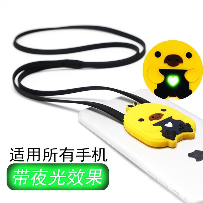 粘贴式手机挂绳挂脖女绳子吊绳壳链苹果硅胶通用带个性创意潮无孔