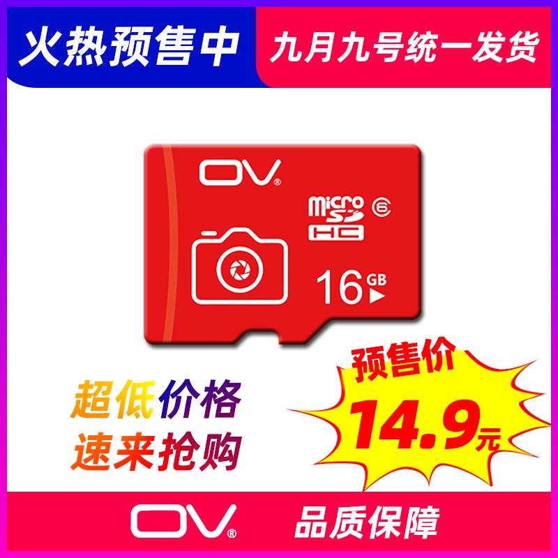 OV32g内存卡micro sd卡128G高速内存储卡记录仪专用tf卡单反相机