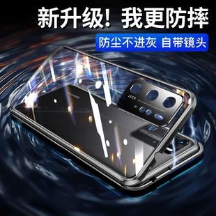 华为p50 p40双面全包5g华为手机壳