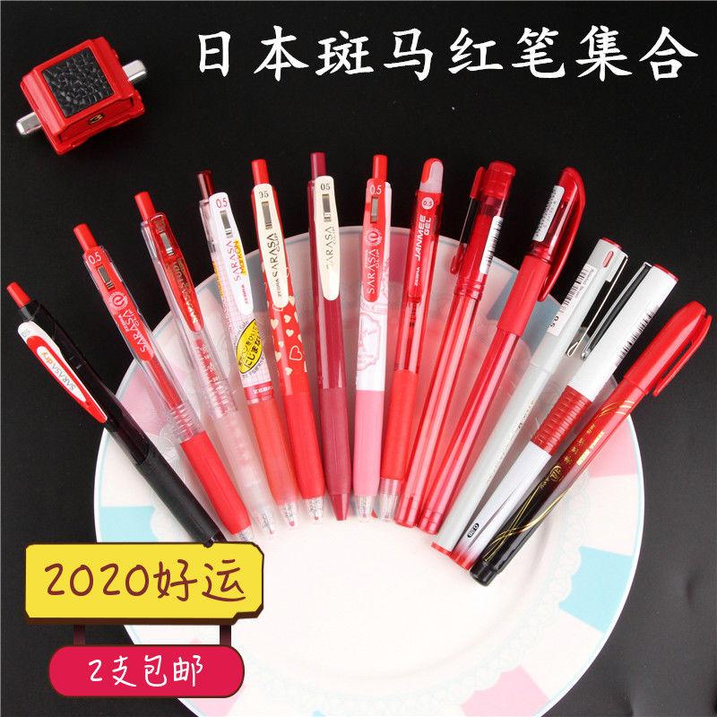 正品日本斑马红笔集合JJ15复古色按动式中性水笔学生考试书写用