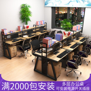 6th generation office furniture table and chair combination single card seat office work desk staff position