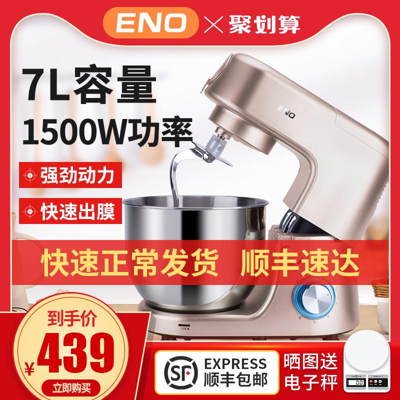 樱欧厨师机家用小型打鲜奶商用全自动揉面搅拌活面和面机打蛋器