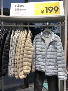 NOME男装轻薄羽绒服2019秋冬新款白鸭绒保暖外套长袖上衣修身显瘦
