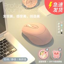 蓝牙无线鼠标静音男女生可爱可充电式游戏办公适用小米mac苹果华为戴尔惠普联想笔记本电脑ipad平板