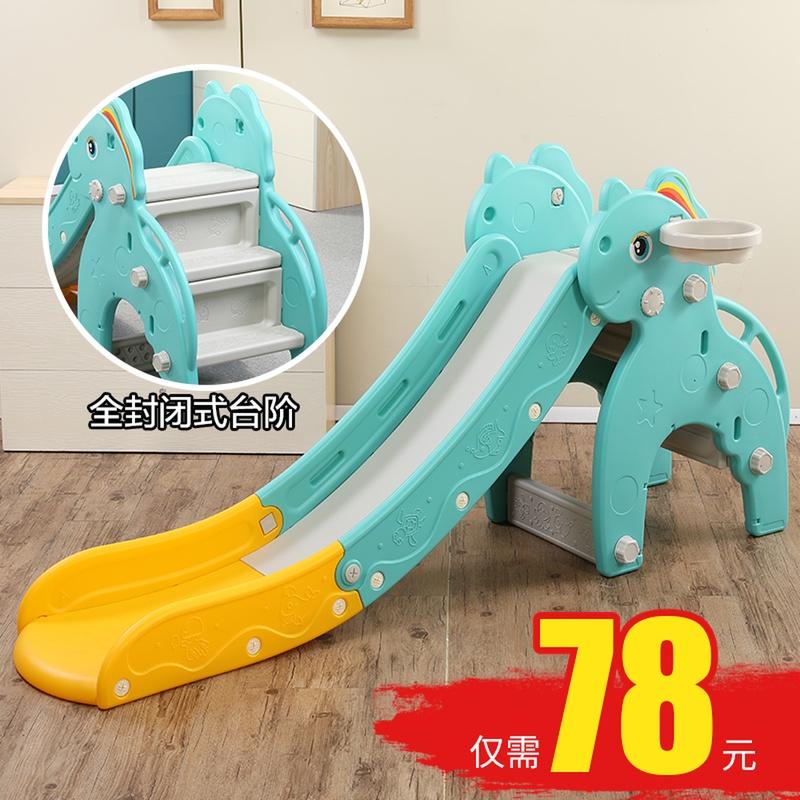 滑滑梯家用小型儿童室内单个宝宝小孩子幼儿折叠加厚加长玩具滑梯