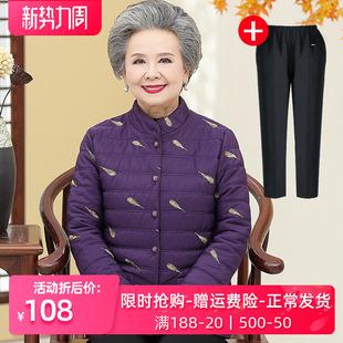 中老年人女装冬装薄款棉衣奶奶装短款棉袄妈妈装羽绒棉内胆老太太