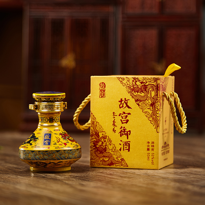故宫御酒九龙坛52度50mL浓香型白酒送礼贡酒博物院监制官方旗舰店