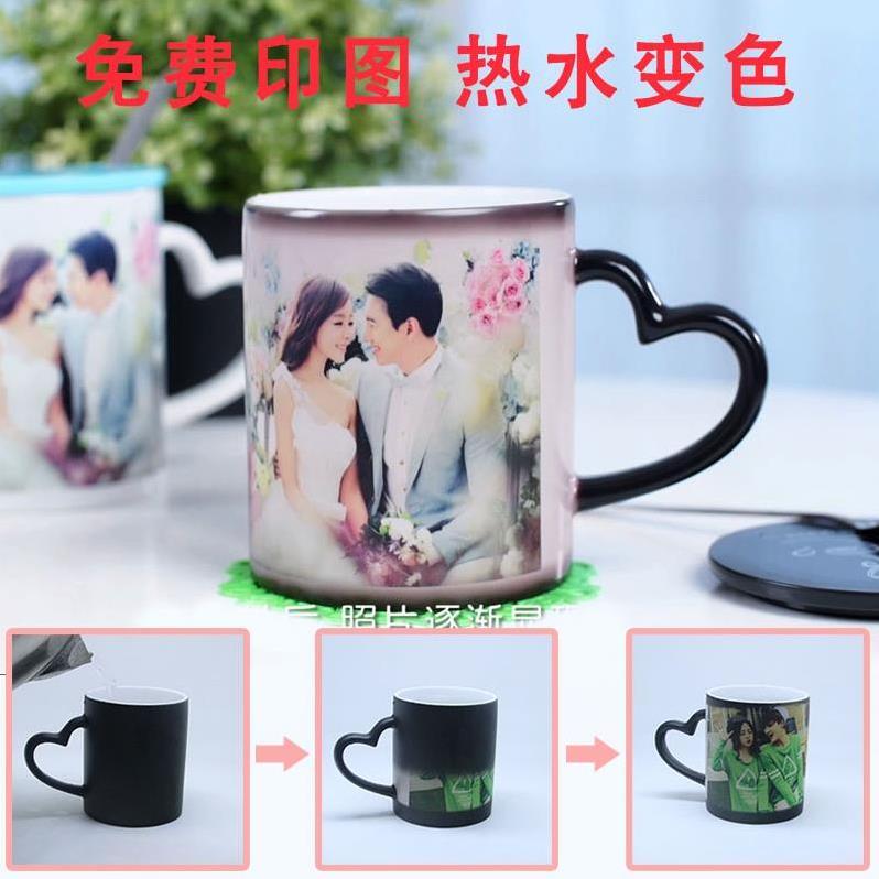 定制制作定做杯子水杯印照片情侣男女订制刻字创意礼物个性办公室