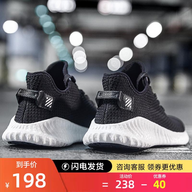固特异男鞋春季运动鞋2020新款韩版潮流情侣运动鞋休闲百搭鞋子男