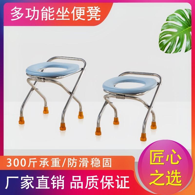 折叠老人坐便椅孕妇坐便器简易坐厕凳蹲便改坐便凳家用孕妇坐便椅