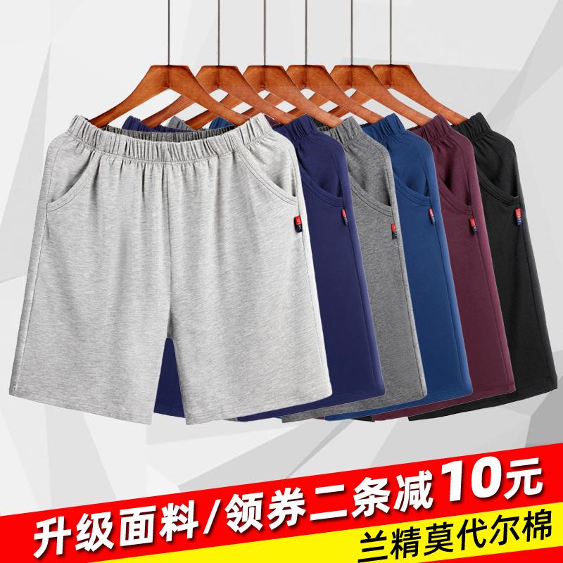 可外穿睡裤男五分裤莫代尔纯色棉质透气夏天宽松大码家居短裤薄款
