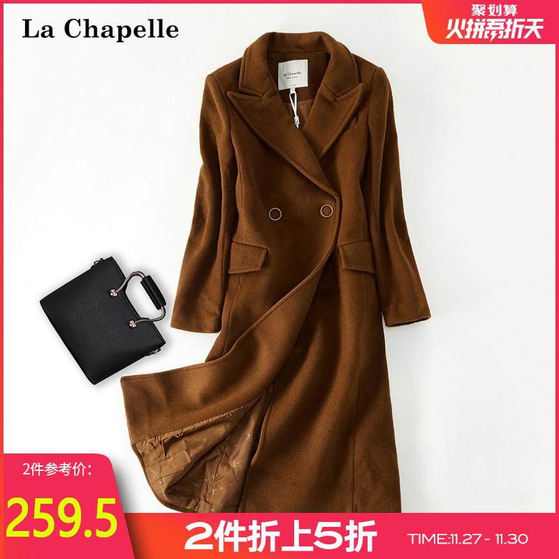 拉夏贝尔清仓毛呢大衣中长款女士冬季新款韩版宽松西装领外衣外套