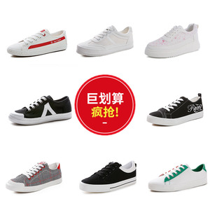 Limited time loss clearance small white shoes canvas shoes flat low-top shoes sneakers casual shoes women / February 1 delivery