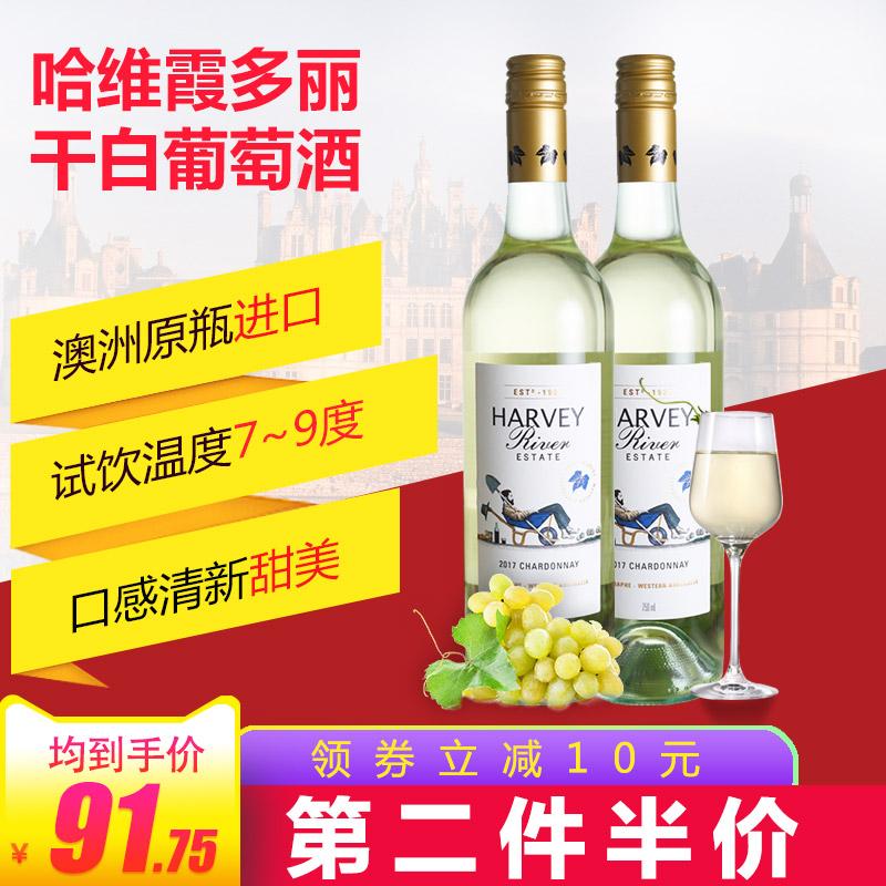 澳洲美酒霞多丽干白葡萄酒 原瓶进口日常配餐酒750ml