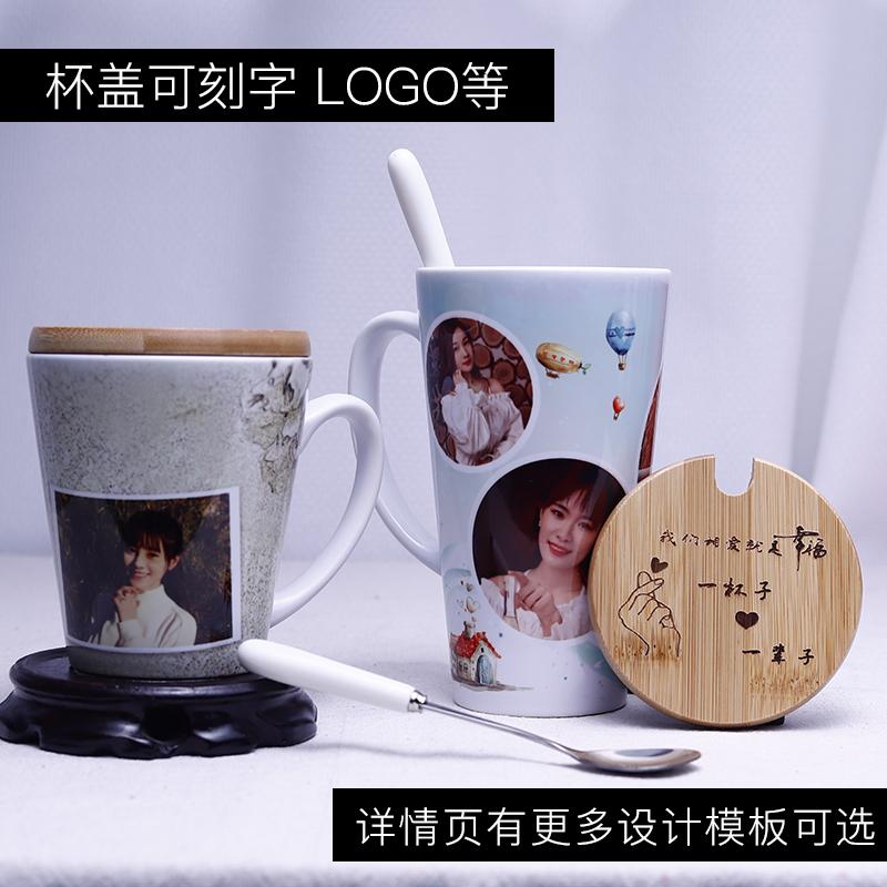 定制马克杯 印图相片陶瓷带盖勺创意个性白色diy订制logo水杯子