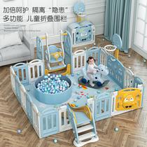 儿童游戏围栏宝宝室内家用婴儿地上游乐园场爬行垫栅栏学步防护栏