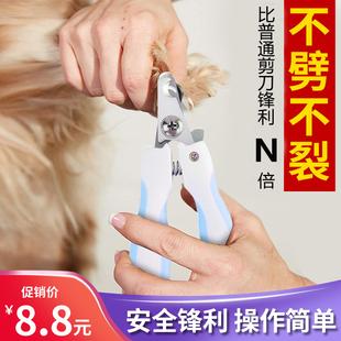 狗狗指甲剪猫咪指甲钳磨甲器剪指甲神器宠物指甲刀泰迪猫咪用品