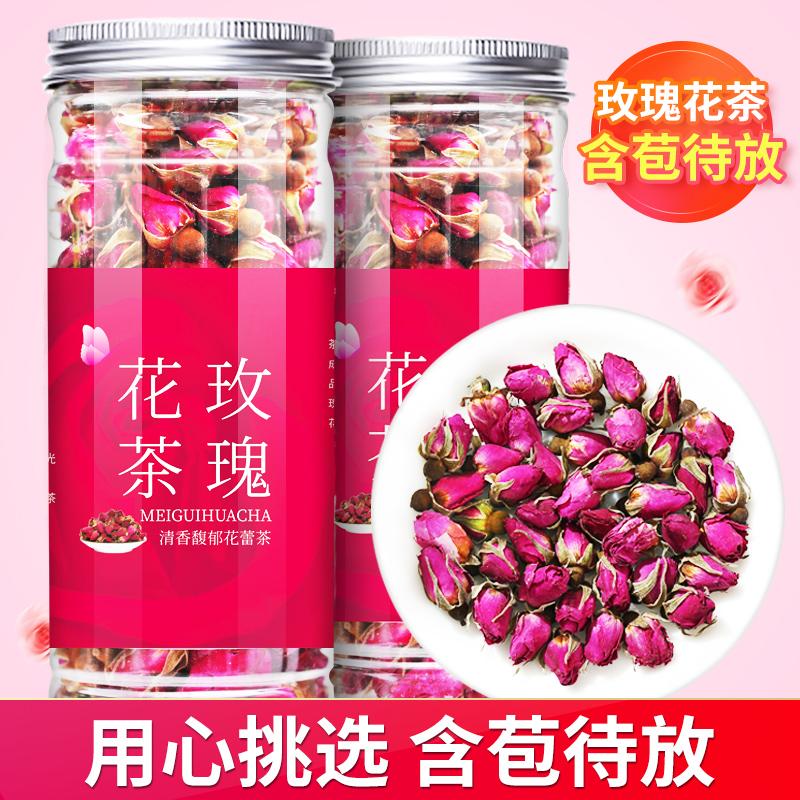 茶博山玫瑰花茶干花泡茶干玫瑰花茶重瓣玫瑰花瓣食用泡水野生茶叶