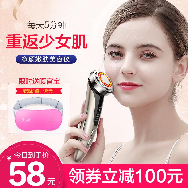 李佳推荐琦导入美容仪器家用洗脸提拉紧致毛孔清洁脸部按摩器洁面图片