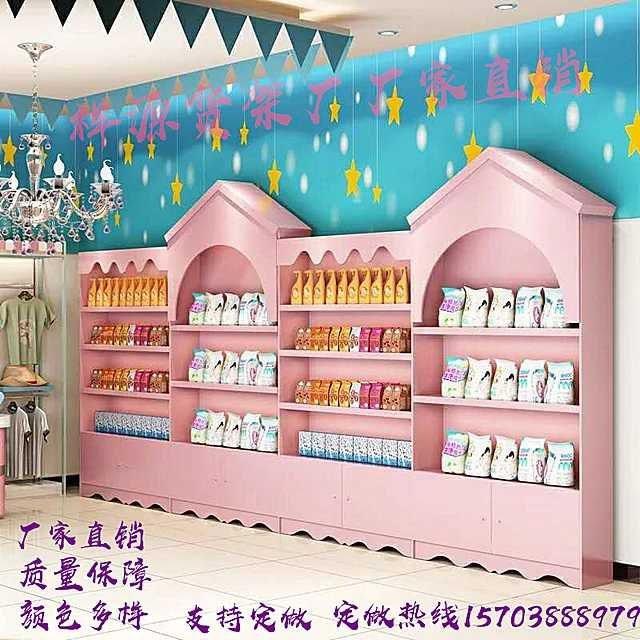 木质新款多功能展示柜中岛柜母婴店儿童玩具饰品童鞋宠物用品柜