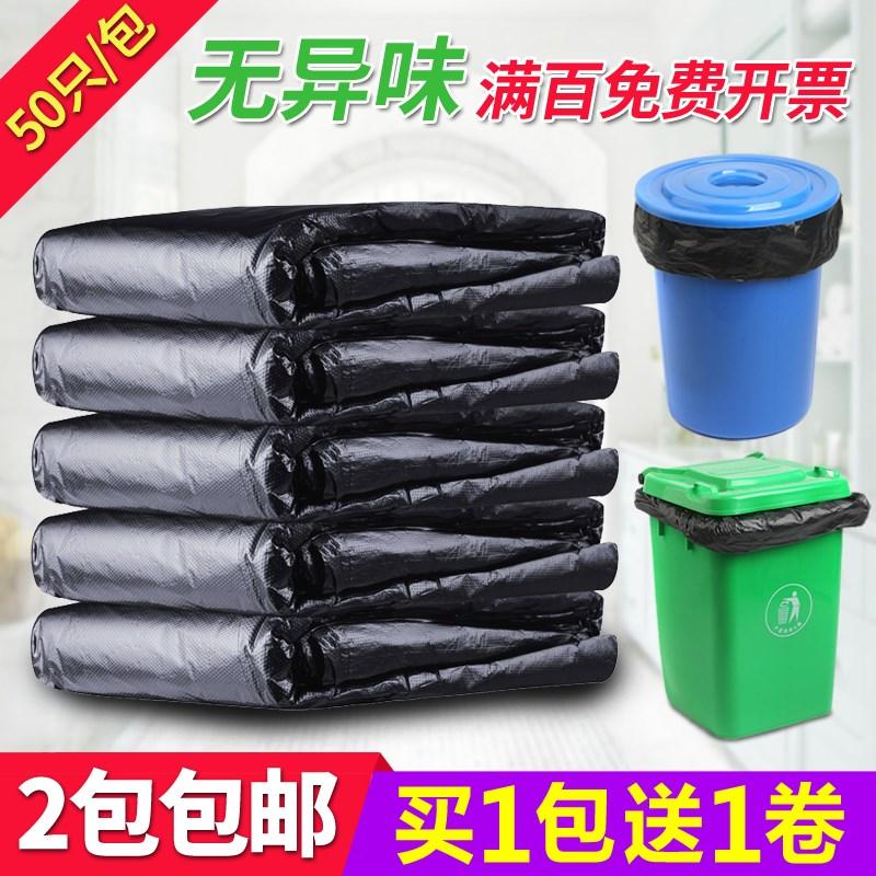 超大垃圾袋加厚大号黑色酒店物业环卫特大商用家用塑料袋80x100cm