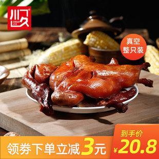 川久蒸鸭香辣酱板鸭烤鸭零食开袋即食休闲食品熟食重庆特产