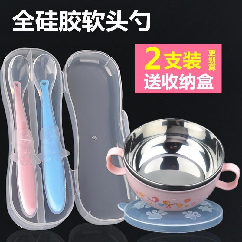勺食喂辅食套装宝宝婴儿餐具吃饭大号水软组合大勺子碗儿硅胶弯曲