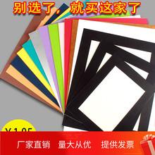 特价简易彩色卡纸画框裱4开8开to123A4up寸7寸简约相框免打孔