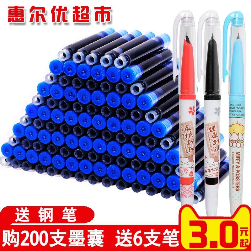 学生钢笔墨囊墨水胆可擦纯晶蓝黑色墨兰红色通用可替换3.4mm钢笔