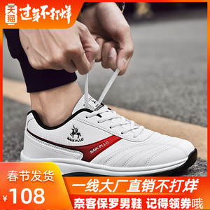 Nai Ke Pao 2019 new men's shoes trend sports shoes men's shoes travel shoes increase air cushion shoes men autumn and winter