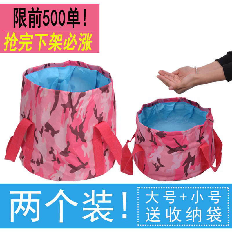旅行便携水盆 折叠泡脚桶 洗脸盆户外车载水桶洗脚盆伸缩可装沸水