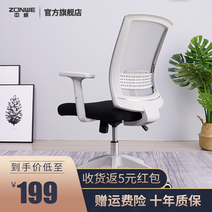 Zhongwei computer chair home comfortable long sitting swivel chair lift chair gaming chair back office chair simple