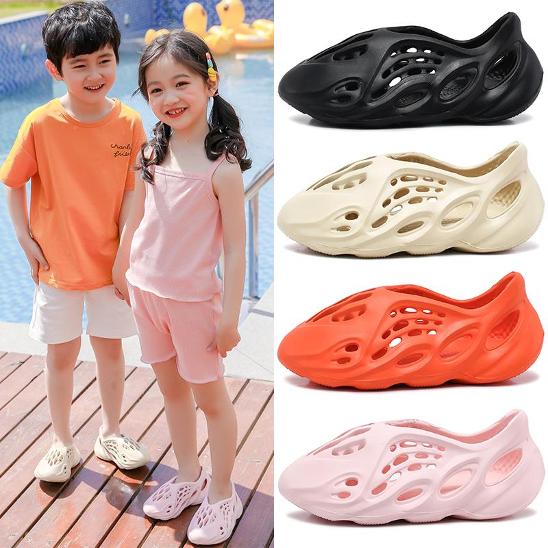 儿童凉鞋软底防滑男童小童宝宝包头沙滩亲子中大女童夏椰子洞洞鞋