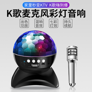 K song set audio conference room home ktv bar speaker full set k home audio and video appliances karaoke set speaker cool dog dance room dedicated classroom