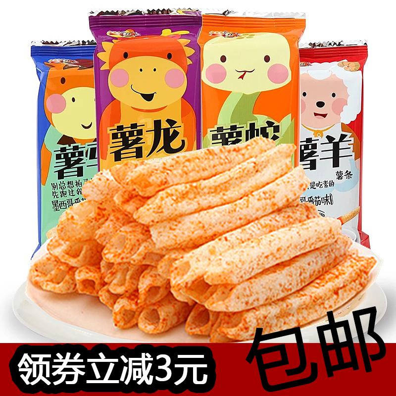 小王子十二生肖蘸酱薯条薯片番茄酱大礼包20包组合零食整箱混合装