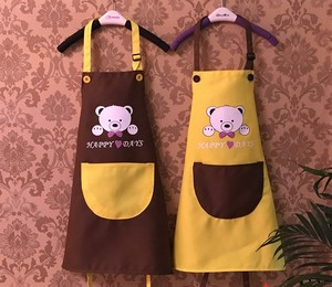 Kitchen Scarf Cooking Home Work Apron Fashion Waterproof Sleeve Dishwashing Clothes Personality Creative Couple