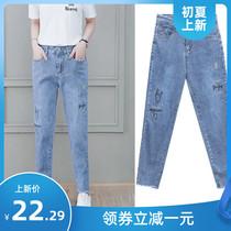 轻薄流苏牛仔裤女士新款潮2021年小个子春夏装流行小雏菊高腰裤子