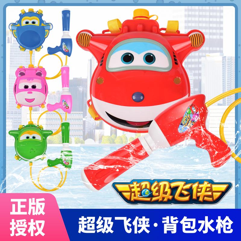 超级飞侠乐迪小爱儿童背包水枪男女孩打水仗大容量抽拉式喷水玩具