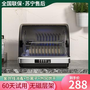景福消毒柜家用小型迷你桌面不锈钢厨房台式烘干紫外线消毒碗柜机图片