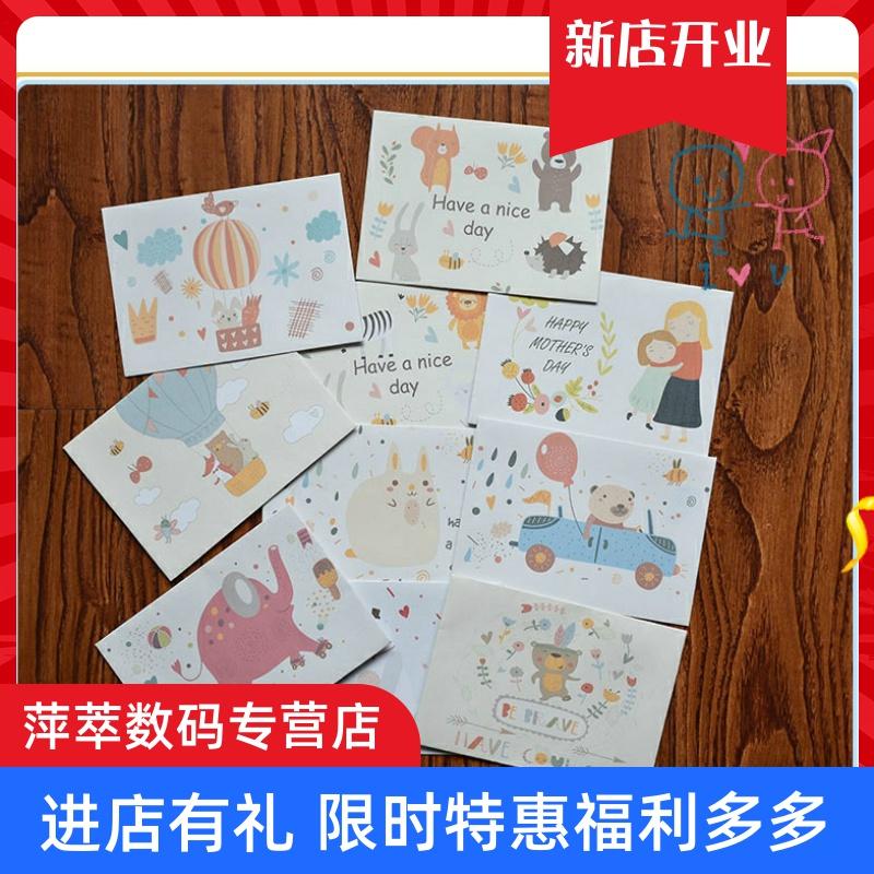 韩国创意小清新趣味卡通图案信封信纸 简约精美信纸信封套装包邮